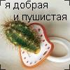 Саша Офисная